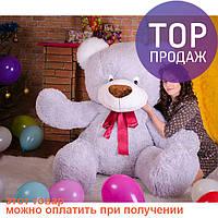 Большой плюшевый медведь, серый 2 м / Большой плюшевый мишка, серый 2 метра, плюшевые мягкие игрушки