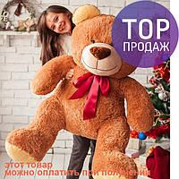 Плюшевый мишка 1.6 м коричневый / Коричневый плюшевый медведь, мягкая игрушка, подарок девушке