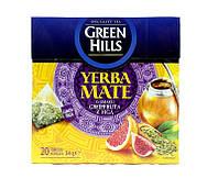 Чай мате со вкусом грейпфрута и инжира Green Hills, 20 пакетиков
