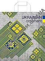 """Пакет с петлевой ручкой тип """"Диор"""" """"Украинский орнамент"""" (38х42(+3)) 25 шт"""