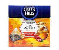 Чай ройбуш с малиной, медом и клюквой Green Hills, 20 пакетиков