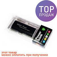 Внешний аккумулятор Mini Power Bank Xiaomi 8800 Mah / Аккумулятор для телефона Мини Павер Банк, черный
