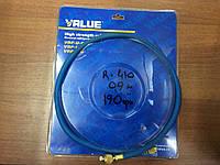 Шланг заправочный VALUE R 410  -0,9м