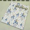 Детский плюшевый плед Minky с бязью, C-3, фото 4