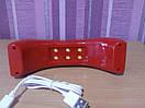 Лампа  гибридная SUN mini Red USB 12W, фото 8