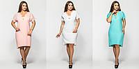 Коттоновое платье интересного кроя большого размера 52-58