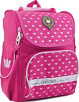 Рюкзак каркасный для девочек H-11 Oxford rose