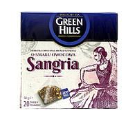 Чай фруктовый со вкусом Сангрии Green Hills, 20 пакетиков