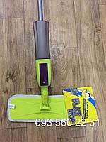 Швабра с распылителем FLAT MOP (S20)