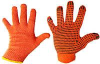 Перчатки х\б рабочие оранжевые с ПВХ точкой (упаковка 12 пар)