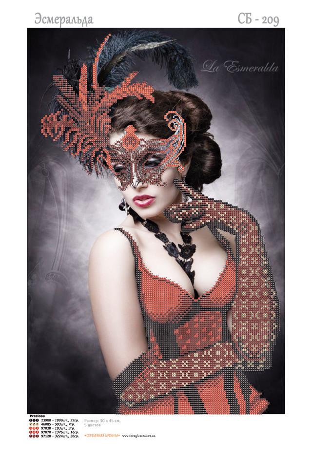 Схема для вишивки бісером дівчина фея