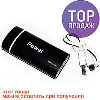 Внешний аккумулятор Mini Power Bank Xiaomi 5600 Mah / Аккумулятор для телефона Мини Павер Банк, черный