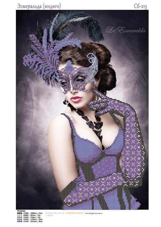 Схема для вышивки бисером девушка фея