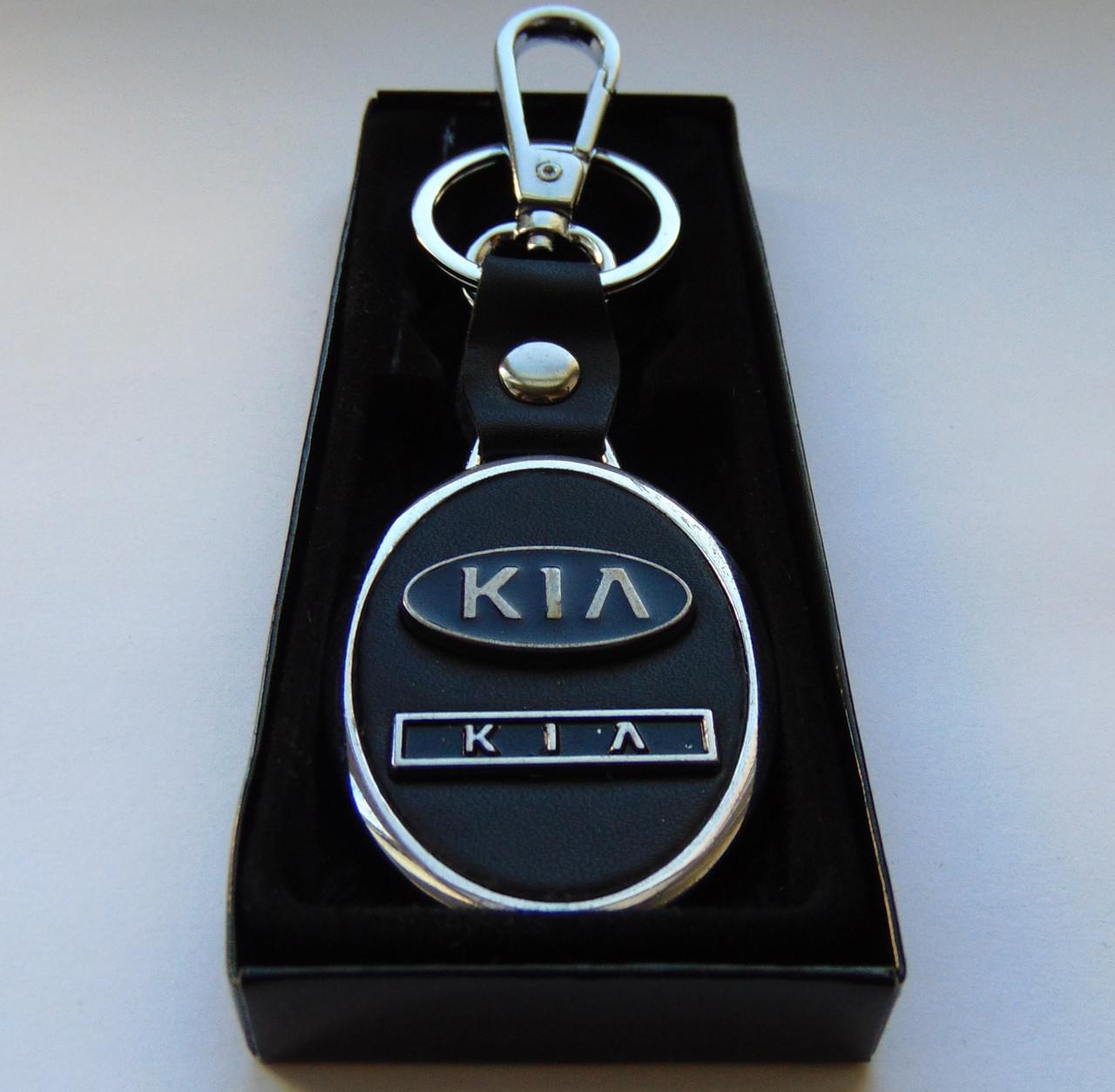 Автомобильный брелок Kia (Киа)