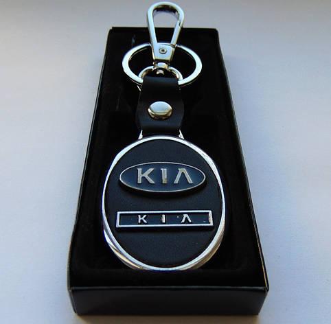 Автомобільний брелок Kia (Кіа), фото 2