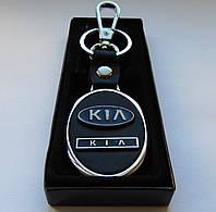 Автомобильный брелок Kia
