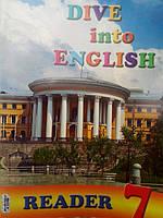 """Англійська мова 7 клас. Книга для читання / reader.""""Dive into English""""."""