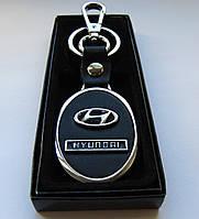 Автомобильный брелок Hyundai