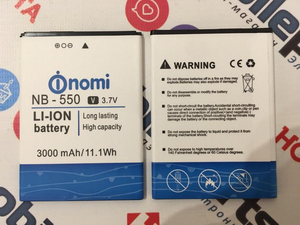 Оригинальный аккумулятор АКБ батарея Nomi NB-550 для Nomi I550 3000 mAh