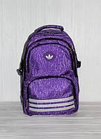Рюкзак молодежный цвета в ассортименте