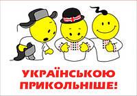 """Магнит сувенирный """"Юмор"""" 29"""