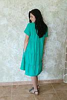 Платье четыре валана