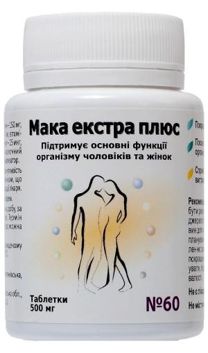 Диетическая добавка Мака Экстра Плюс для мужчин и женщин 60табл.