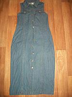 Джинсовый сарафан платье длинный р.46