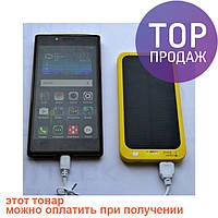 Солнечное зарядное устройство Powerbox Solar Charger 5000 mAh / Солнечное зарядное устройство
