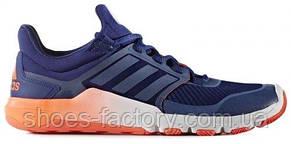 Кроссовки мужские Adidas Adipure 360.3, Оригинал AQ6135 , фото 2
