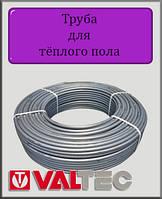 Труба для теплого пола VALTEC PE-RT 16х2 повышенной термостойкости