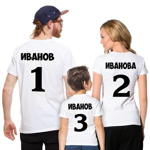 Футболки для семьи из трех человек