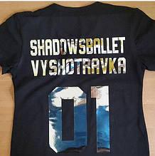 Именная футболка с надписью