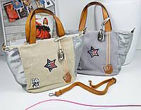 Женская сумка хлопчатобумажная большая -тоут с пайетками.