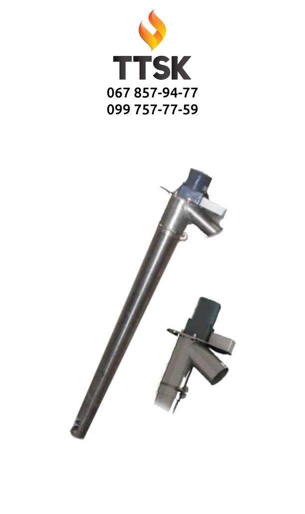 Шнек топливоподачи ШП2 - 90- 70- 2500
