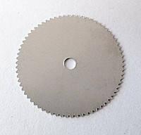 Диск отрезной, Отрезной круг 22 мм по дереву, для гравера Dremel, шлиф машинки, дримель.