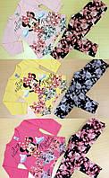 Костюм для девочки Минни лосины в цветах 1026
