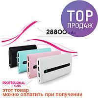 Портативный аккумулятор Xiaomi Power Bank 28800 mAh, 3 USB / Переносной аккумулятор для телефона Power Bank