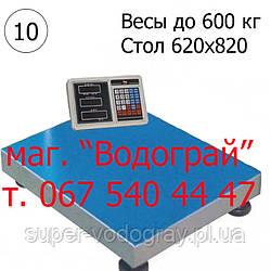 Платформні ваги підлогові на 600 кг (стіл-нержавійка)
