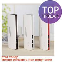 Портативное зарядное устройство на 3 USB, Power Bank Samsung 3000 / Портативное зарядное устройство Power Bank