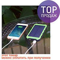 Портативное зарядное устройство Power Puls Power bank 10000 mAh / Портативное зарядное устройство Power Bank