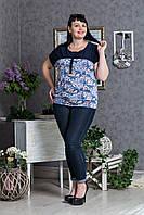 Блуза женская больших размеров принтованая цветами