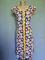 Домашний трикотажный халат Мария, 50-62 р
