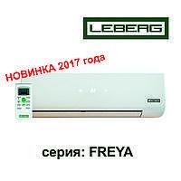 Кондиционер Leberg FREYA ON/OFF LBS-FRA08-LBU-FRA08
