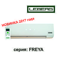 Кондиционер Leberg FREYA ON/OFF 50 m2 LBS-FRA19-LBU-FRA19