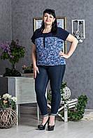 Женская блуза больших размеров принтованая мелкими цветами