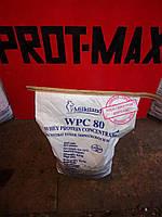 Протеїн WPC 80  Milkiland Ostrowia,  Протеин КСБ 80