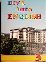 """Англійська мова 3 клас. Підручник """"Dive into English""""."""