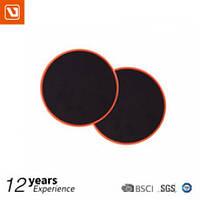 Диски для скольжения SLIDING DISC (LS3360)