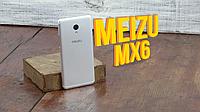 Meizu mx6 где купить